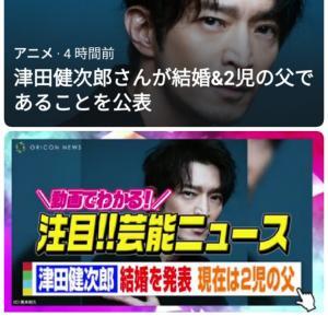 「極主夫道」実写ドラマ化!