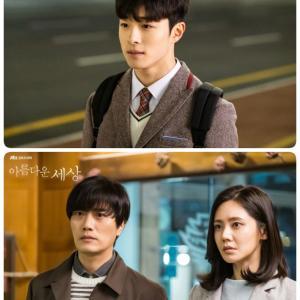 韓国ドラマ「凍てついた愛」視聴継続してます