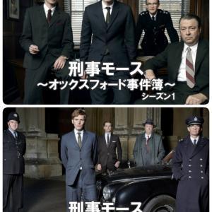 本格的で面白い♪英国ドラマ「刑事モース ~オックスフォード事件簿~」