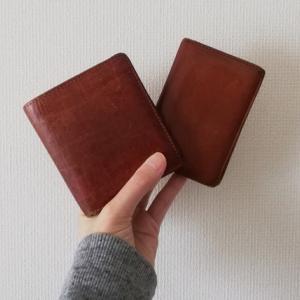 お財布に入っているポイントカードやクレジットカード、全部使ってる?