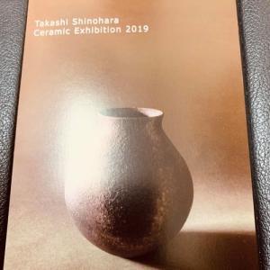 珠洲焼 復興40周年 篠原 敬 作陶展