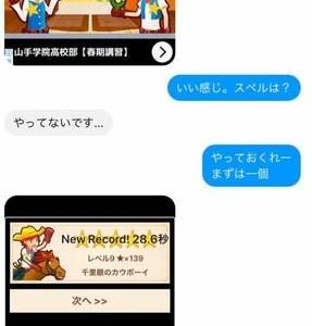 コロナバカンス中オンラインレッスン