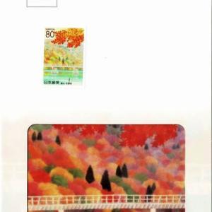 あきしの39号PARTⅡ、10月に印刷終了予定です!