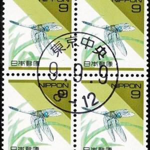 平成のゾロ目、切手上に満月消し
