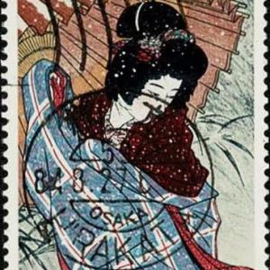 近代美術シリーズの済切手