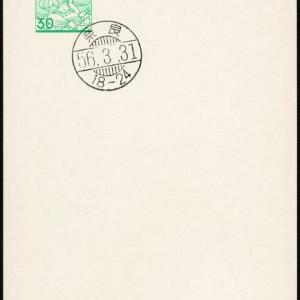 昭和56年の官製葉書料額印面意匠は奈良に因む...