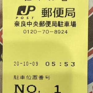 東海道五拾三次