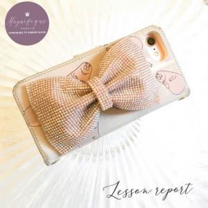 【レッスンレポート】キラキラMariange Ribbon携帯ケース