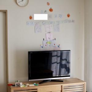 子育てと片付け|美しい部屋を維持することは最終的な目的ではない!