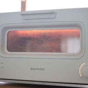 バルミューダのスチームトースターを実際に使ってみた感想!