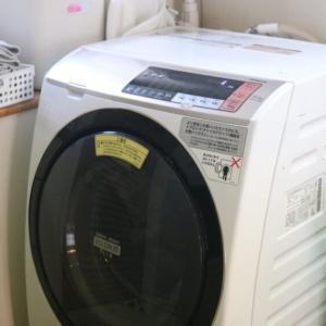 日立のドラム式洗濯機を買って3年。実際に使ってみて分かってきたこと
