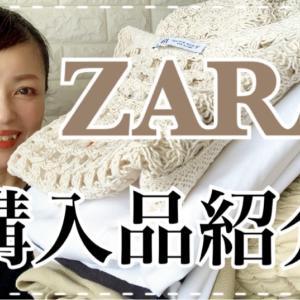 ZARA購入品 クロップド丈Tシャツ、ジョガーパンツ他 可愛い物