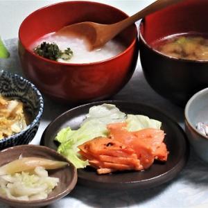 10月19日の母の夕食 銀鮭の粕漬けなど