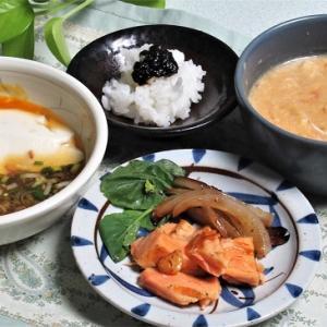 9月9日の母の夕食 鮭のハーブソテーなど