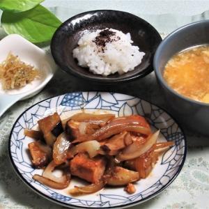 9月25日の母の夕食 秋鮭と野菜の味噌バター炒め