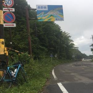 BRM907白馬・木崎湖300(2018)-めがね橋~ゴール・帰宅