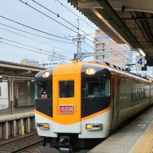 乗り換えの『名古屋駅』周辺で買った【名古屋名物】