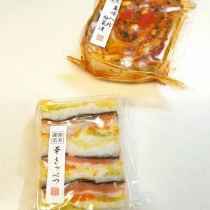 【銀座若菜】お酒とご飯のお供にいい!お漬物