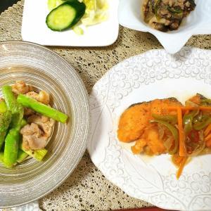 【鮭の南蛮漬け】と季節限定の【野菜生活】と