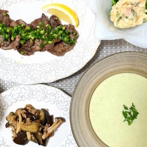 フレッシュで健康的な【枝豆&カブの冷製スープ】がおいしすぎた♡