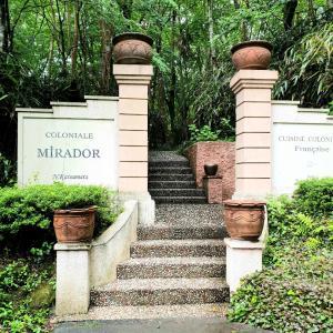 箱根のオーベルジュ【オー・ミラドー】の温泉