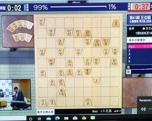将棋中継を見る