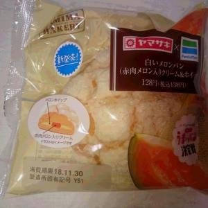 ファミリーマート 白いメロンパン(赤肉メロン入りクリーム&ホイップ)
