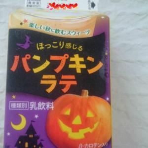 セブンイレブン パンプキンラテ&10/18そば・うどん・ラーメン50円引き