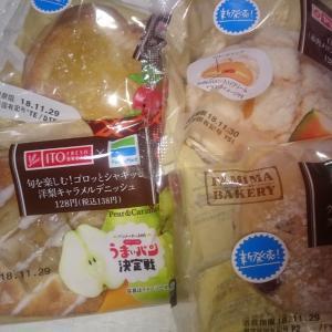 ファミリーマート パンメーカー対抗フルーツのパン決定戦 & 1万円