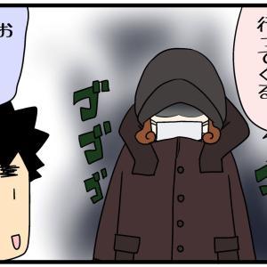 アラフォーお散歩コーデ☆ミ