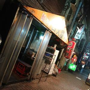 Waltzでhappy〜中野コスパ最強センベロ居酒屋〜