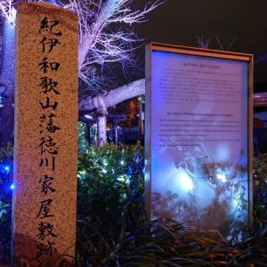 Waltzでhappy〜赤坂のイルミネーションから歴史を感じた件〜