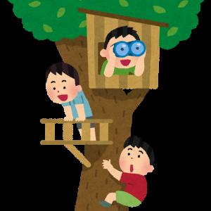 Waltzでhappy〜幼少時代の遊び 秘密基地編〜