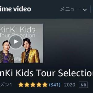 KinKi KidsさんのAnniversaryを聴いてみた♪