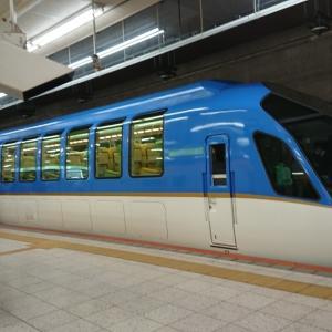 近鉄三大列車の旅