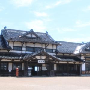 木次線と381系に出会う旅(2)
