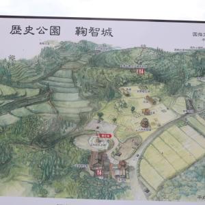 古代日本の支援基地?「鞠智城」