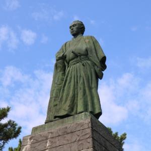 幕末の歴史かおる「高知城」