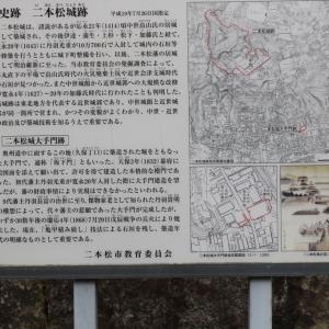 伊達政宗に耐えた城「二本松城」