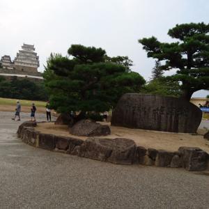 美しい世界遺産「姫路城」