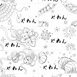 またまた、手作り名刺ですっ(*´ω`)