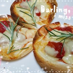 時短レシピ*餃子の皮DEピザ