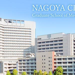 名古屋市立大学医学部一般選抜入試プレテスト