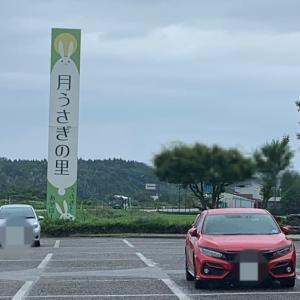 旅行 石川