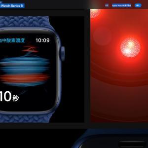 Apple Watch6 血中酸素!
