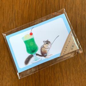 【新作】リスのメッセージカードと一筆箋