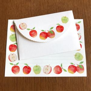 新作:りんごのレターセット