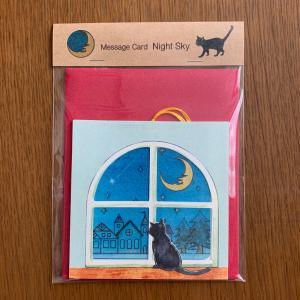 新作:メッセージカード2種「Night Sky」「Shopping Bag」