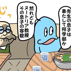 広島駅ekieで出会った残り香楽しみモグラじじい