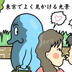 【東京あるある】エスカレーターと改札口でイチャつくカップル